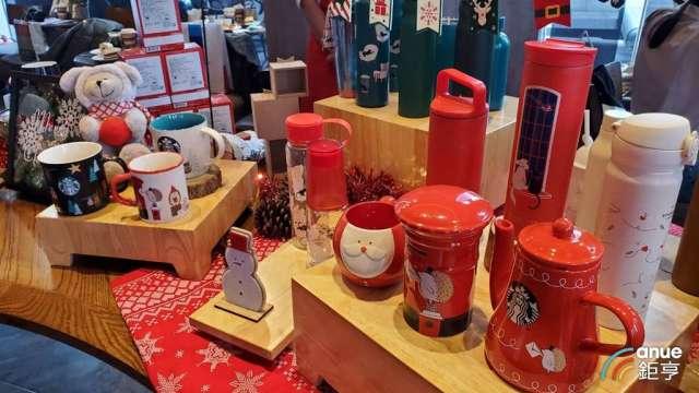 台灣星巴克將推出耶誕檔期衝刺年末業績。(鉅亨網記者王莞甯攝)