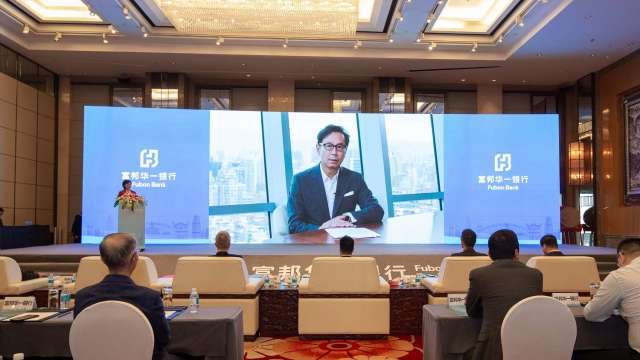 富邦集團董事長蔡明忠透過影片致詞表示,富邦華一銀行佈局大陸12個城市,已成為大陸網點數量最多、服務範圍覆蓋最廣的台資銀行。(圖:富邦金提供)