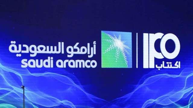 疫情衝擊油價及銷量 沙烏地阿美Q3獲利大減44.6%(圖:AFP)