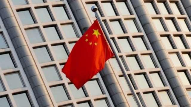 中國發布十四五規劃建議:加強兩岸產業合作、支持台企在中國上市 (圖:AFP)