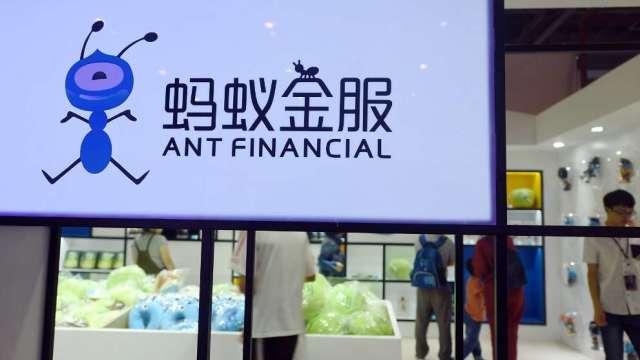 螞蟻突然暫緩止市引投資人心慌 並擔心波及科技股(圖:AFP)