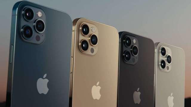 iPhone 12 mini/Pro Max首發資費出爐 中華電免綁4年手機0元。(取自蘋果官網)