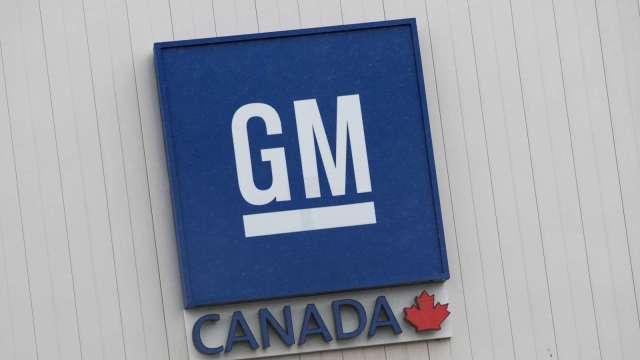 〈財報〉通用汽車Q3獲利優於預期 擬投資10億美元擴增加拿大廠產能(圖片:AFP)