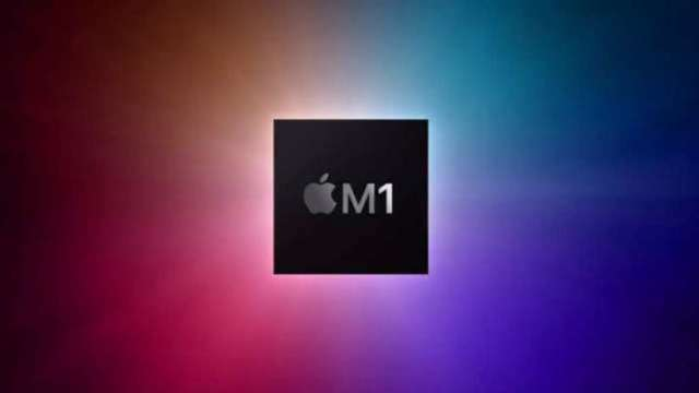 「恐龍」產品重獲新生 分析師:Mac採M1晶片每部可省下多達200美元 (圖:AFP)