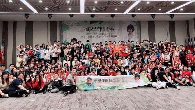 新光保全與新壽基金會共同舉辦「新學伴關係2.0-大小筆友計畫」。(圖:新光保全提供)