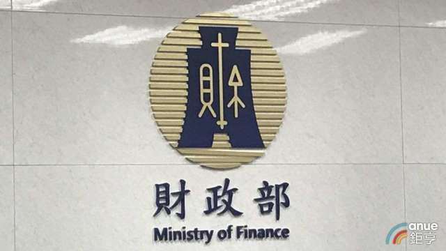 財政部公布10月稅收統計。(鉅亨網資料照)