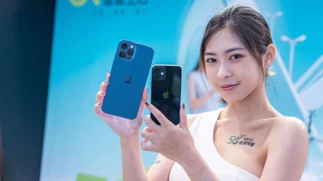 亞太電今日開賣iPhone 12 mini、Pro Max。(圖:亞太電提供)