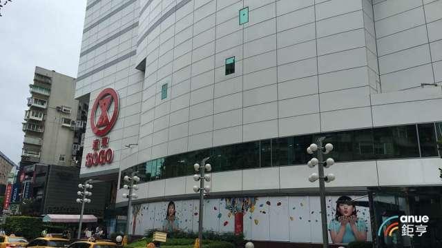 遠東 SOGO 百貨台北店周年慶精品銷售大增 30%。(鉅亨網資料照)