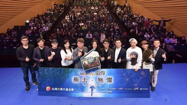 台灣大第14屆myfone行動創作獎。(圖台灣大提供)