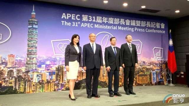 APEC雙部長會議今晚登場,將提三大貿易投資主張。(鉅亨網記者劉韋廷攝)
