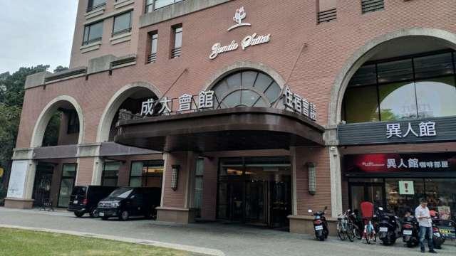 台南成功大學宿舍周邊套房租金投報可達4-5.6%。(圖:台灣房屋提供)