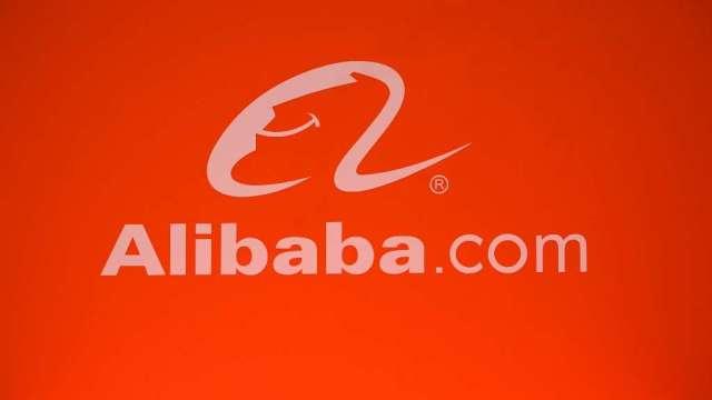 螞蟻IPO緊急叫停 美股投資人對阿里巴巴發起集體訴訟(圖:AFP)