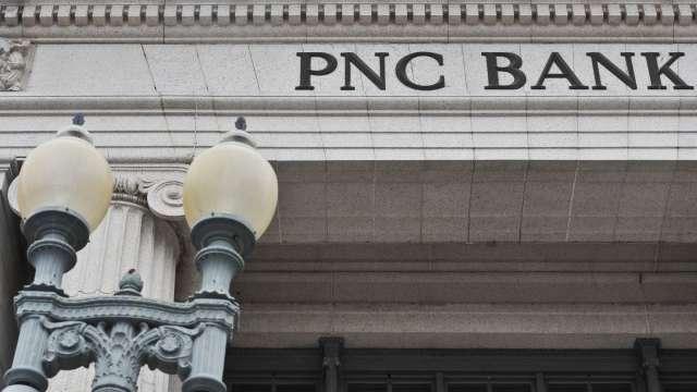 金融危機以來第二大交易!PNC砸116億美元收購BBVA美國業務   (圖:AFP)