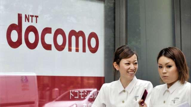 逾4兆日圓TOB案成立 Docomo成為NTT全資子公司 (圖片:AFP)