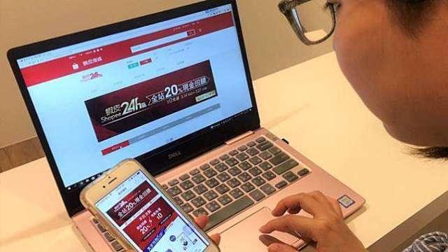 蝦皮搶進電支戰場獲准 成為首家新加坡商電支機構。(圖:蝦皮購物提供)