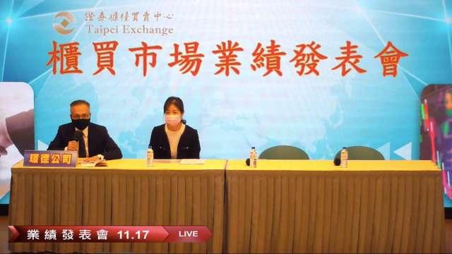 璟德創辦人簡朝和(左)。(圖:翻攝自櫃買中心線上直播)