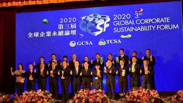台灣企業永續獎揭曉,面板雙虎、元太獲多項肯定。(圖:群創提供)