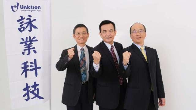 左起為詠業副董事長葉宗壽、董事長蘇開建、總經理李瑞榮。(圖:詠業提供)