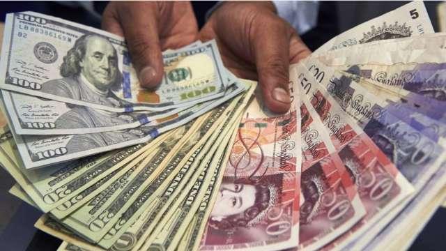 IIF:今年底全球債務總額恐達277兆美元 再創紀錄新高 (圖:AFP)