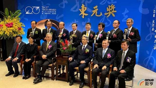 東元科技文教基金會今日舉行第27屆「東元獎」頒獎典禮。(鉅亨網記者沈筱禎攝)