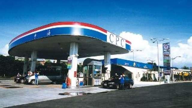 中油:明(23)日起國內汽、柴油價格均不調整(中油官網)