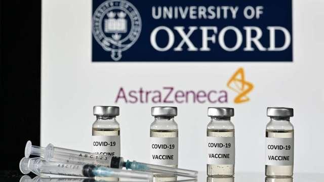 阿斯利康疫苗平均有效性達70% 落後輝瑞及Moderna等同業 (圖:AFP)