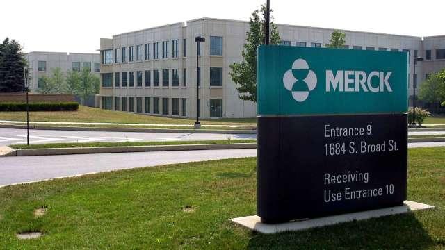 默克藥廠斥資4.25億美元收購OncoImmune 以獲潛在新冠藥物專利權 (圖:AFP)