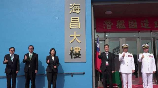 台船潛艦國造建造案開工典禮,總統蔡英文(左3)蒞臨主持。(圖:台船提供)