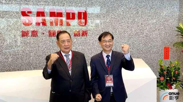 左為聲寶集團總裁陳盛沺,右為總經理許經朝。(鉅亨網沈筱禎攝)