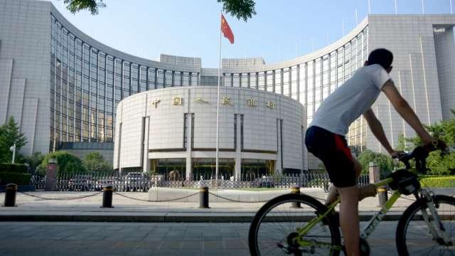 官媒:中國可能退出部分寬鬆政策 但不會很快升息(圖:AFP)