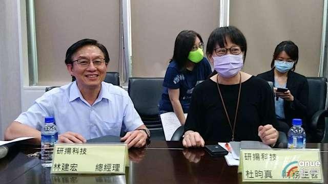 研揚總經理林建宏(左)及發言人杜昀真。(鉅亨網資料照)