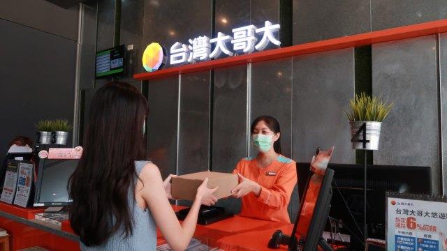台灣大疫情考量取消尾牙 將採替代方案。(圖:台灣大提供)