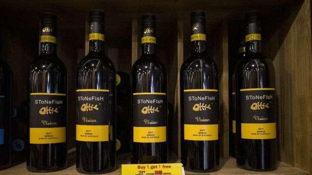 中國宣布對澳洲葡萄酒 以保證金形式實施臨時反傾銷(圖:AFP)