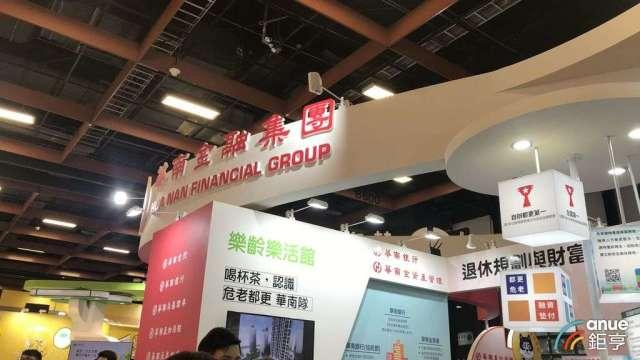 華南金金融博覽會三大主題館,涵蓋老中青三大族群。(鉅亨網記者郭幸宜攝)