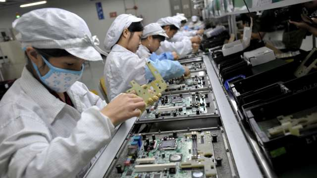 經濟部通過八家中小企業擴大投資台灣30億元。(圖:AFP)