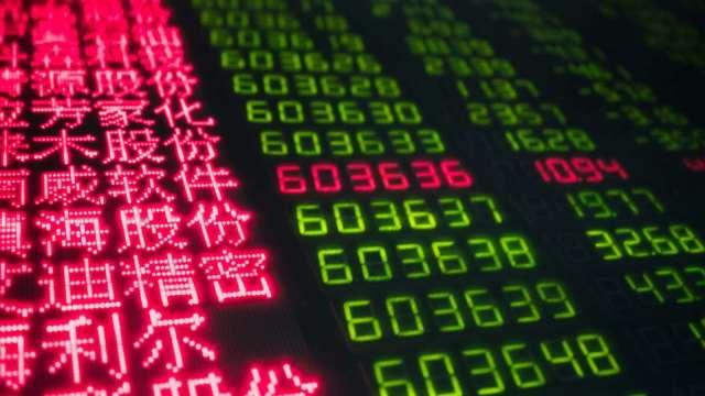 因應地緣政治 投資策略師:未來10年需增加中國資產配置(圖:AFP)
