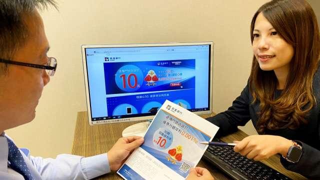 凱基銀攜手遠傳推新形態貸款 用門號就可借錢還升級5G。(圖:凱基銀行提供)