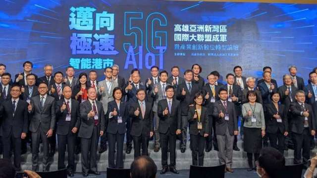 5G AIoT國際大聯盟今日成軍。(圖:台灣大提供)
