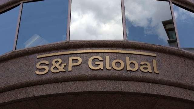 今年最大宗!標普全球斥資440億美元收購IHS Markit (圖:AFP)