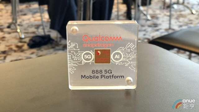 高通Snapdragon 888 5G新平台。(鉅亨網資料照)