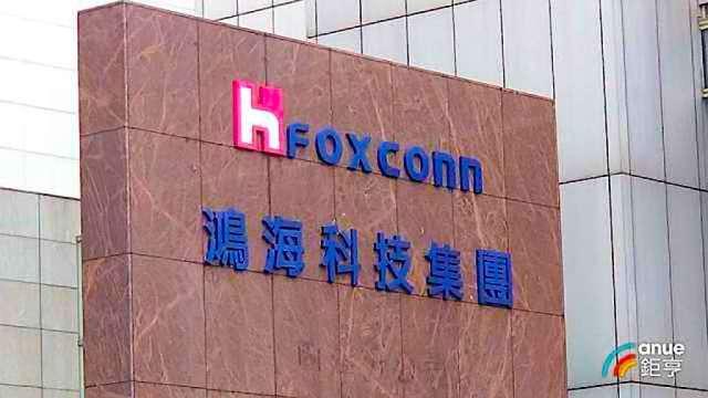 新iPhone熱銷,鴻海11月營收增逾1成 6813.75億元寫新高。(鉅亨網資料照)
