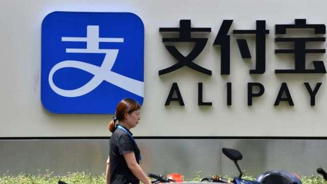 螞蟻集團全資公司 取得新加坡數位銀行執照(圖:AFP)