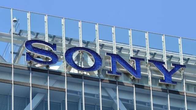 SONY將關閉檳城音響工廠 與吉隆坡電視工廠整合 (圖片:AFP)