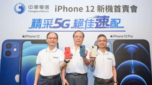 左至右為中華電行動通信分公司總經理陳明仕、董事長謝繼茂及總經理郭水義。(圖:中華電提供)