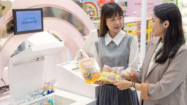 永道射頻將攜手統一超商X-STORE未來商店,推出台灣第一家採RFID感應結帳的便利商店。(圖:永豐餘投控提供)