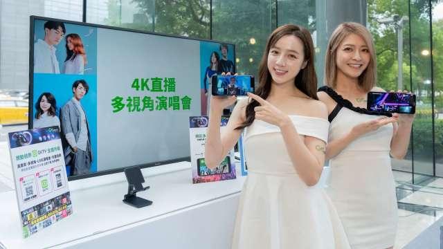 亞太電Gt TV全球獨家 4K多視角直播台中爵士音樂會,(圖:亞太電提供)