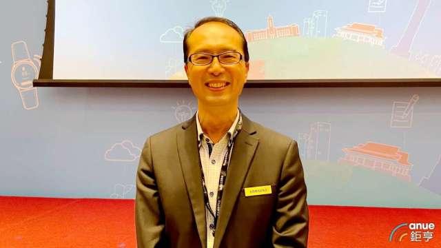 台灣三星企業創新與商用解決方案事業部副總經理李元榮。(鉅亨網記者沈筱禎攝)