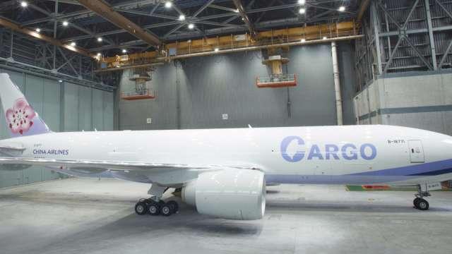 華航首架777F貨機完成整備。(圖:華航提供)