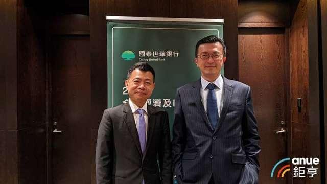 國泰世華銀行首席經濟學家林啟超(左)、投資策略辦公室負責人李鼎倫(右)。(鉅亨網記者陳蕙綾攝)