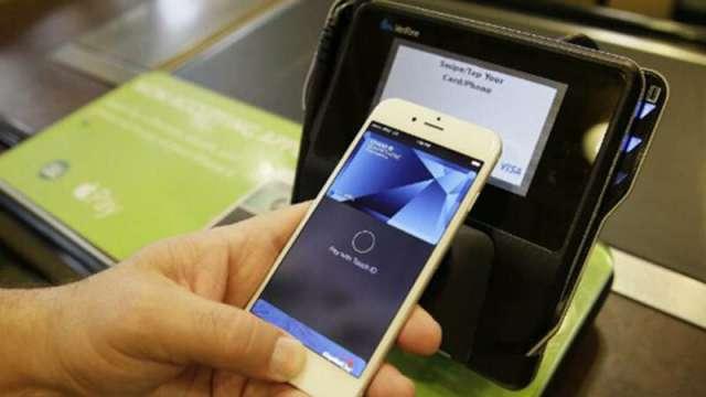 非現金支付比率五年倍增未達標。(圖:AFP)